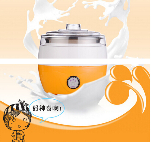 Hot sell 1L 15W Electric Automatic Yogurt Maker Stainless Steel Liner Container acidophilus Milk Tools Household Machine 220V(China (Mainland))