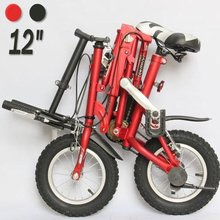 Brand FitQ 12'' folding bicycle/bike,X-type frame,high class TIG weld.SS12.fast (1 second) folding,easy to carry.(China (Mainland))