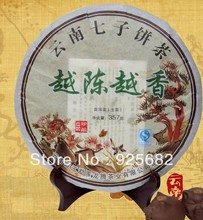 357g compressed yunnan raw/green puer tea, free shipping.