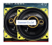 Car stereo speakers 4 inch 5 inch 6 inch car speaker 6 * 9 inch coaxial full frequency conversion of low tweeter