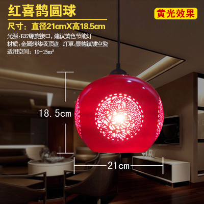 High Quality Jingdezhen Ceramic Sexy Ball Style Restaurant Bar Decoration Red Pendant Lights(China (Mainland))