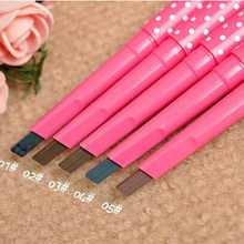 Free Shipping 1pc 5 Colors for Option Waterproof Automatic Eyebrow Pencil Eyebrow Liner Beauty Makeup Tools for Women