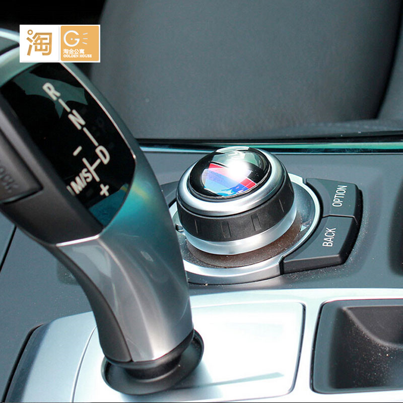 29mm Multimedia audio control buttons labeled labeling interior decoration car stickers modified for bmw Aluminum bottom resin(China (Mainland))
