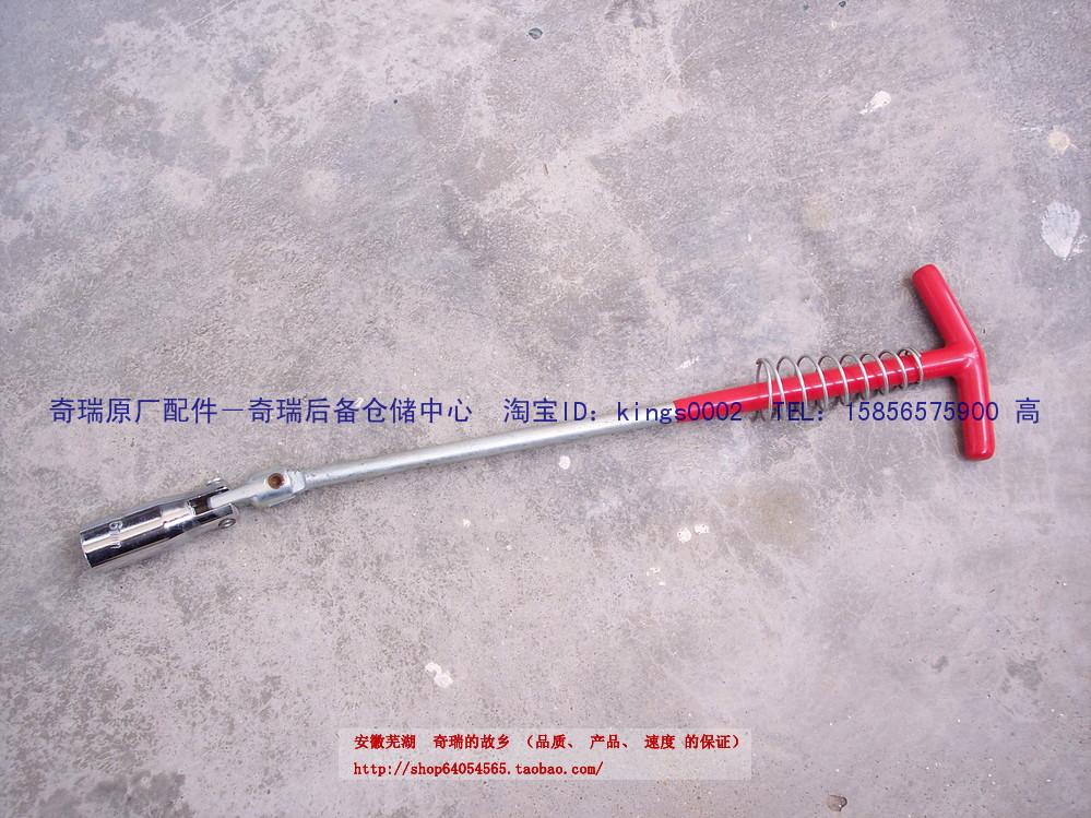 Spark plug removal tools spark plug wrench spark plug socket head 16MM universal type lengthened