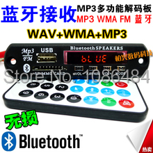 Free Shipping Bluetooth MP3 Decoding Board Module w/ SD Card Slot / USB / FM / Remote Decoding Board Module M011(China (Mainland))
