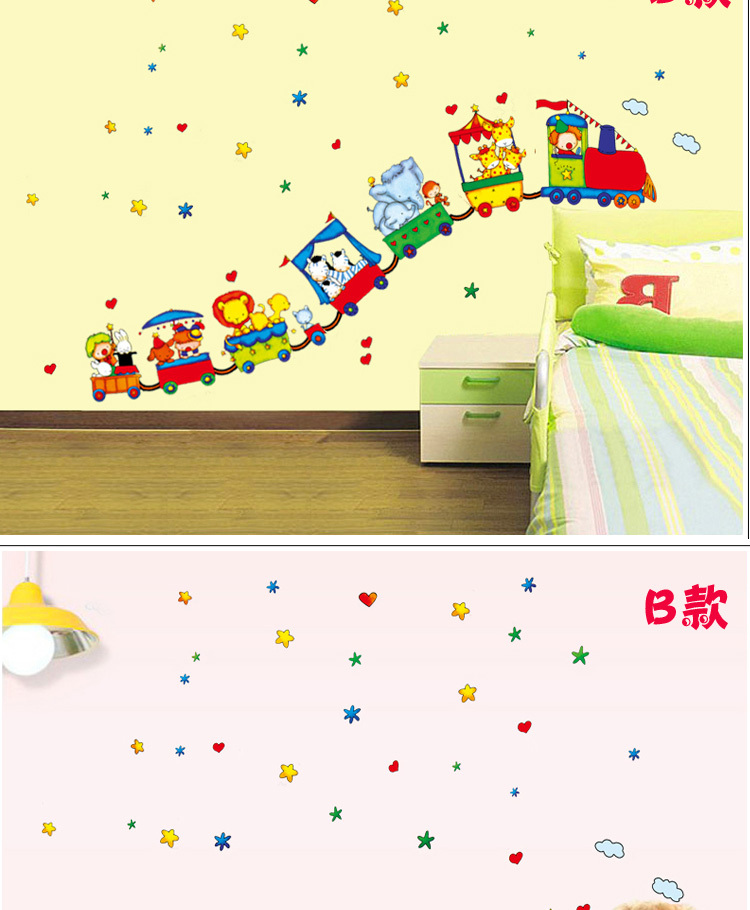 Free Shipping Art Vinyl Animal Circus Train DIY Removable Wall Stickers Parlor Kids Bedroom Home Decor Mural Decal(China (Mainland))
