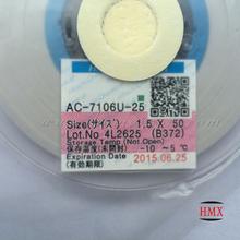 Hitachi AC-7106u-25 conductive strip acf anisotropic conduction film adhesive for phone LCD ribbon cable repair DHL/EMS/Aramex(China (Mainland))