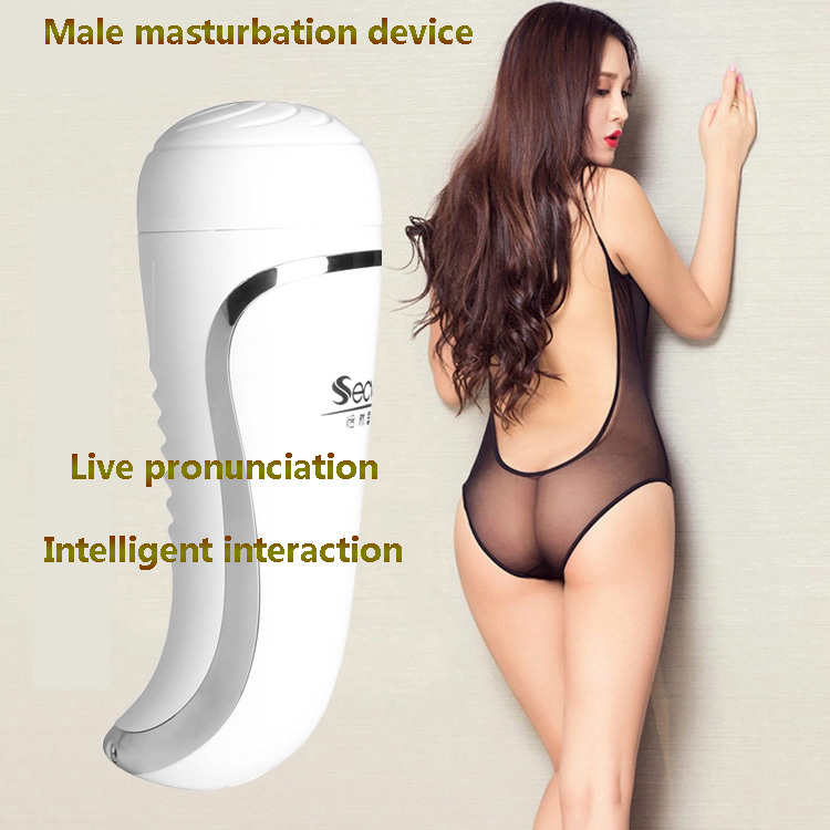 The real pronunciation electric cup non hands-free automatic vacuum suction clamp female masturbation virgin vaginal simulation(China (Mainland))