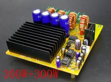 Buy Free hifiboy Dual Channel 300W + 300W TAS5630 Class D Digital power Amplifier Board for $49.50 in AliExpress store