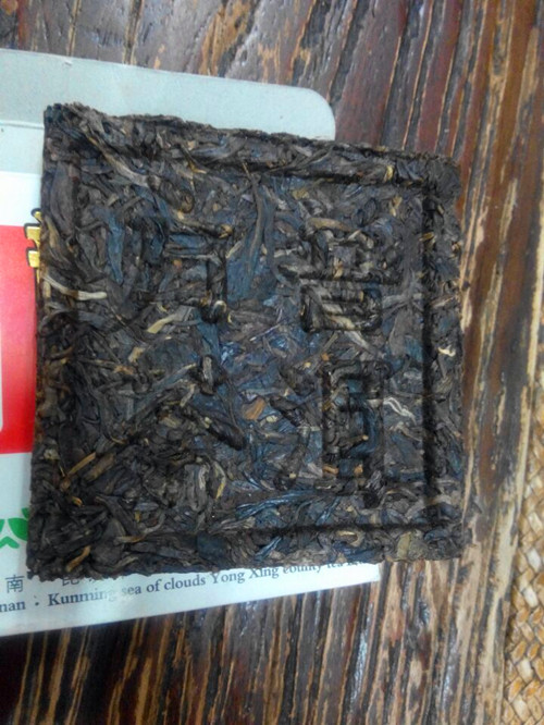 Free Shipping Chinese 2007 Year Old Raw  Puerh Brick Tea From Yunnan Province 100g<br><br>Aliexpress
