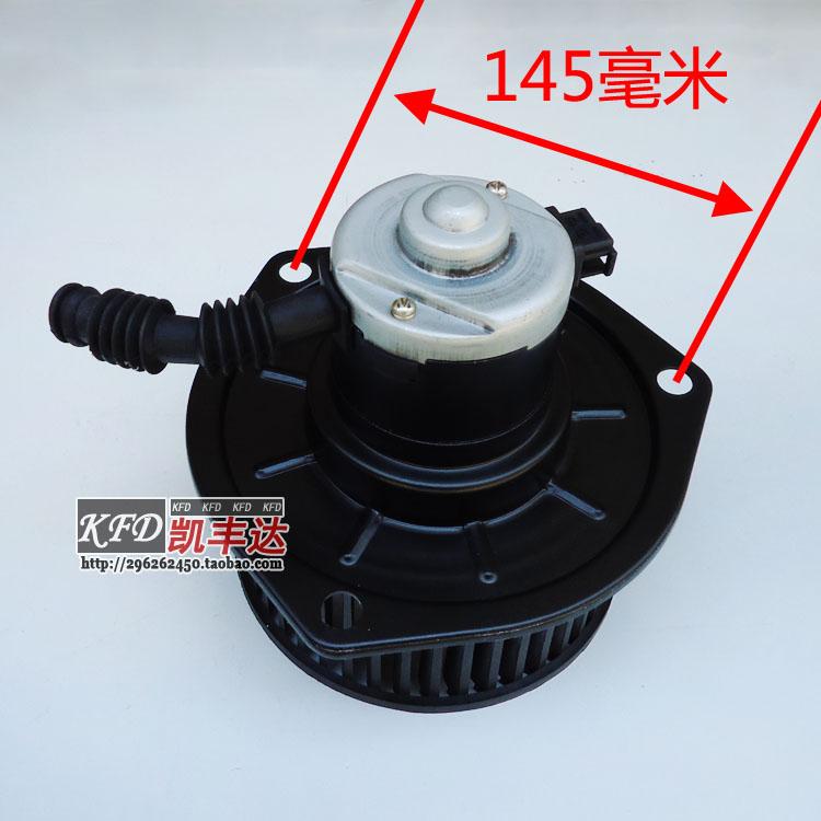 Modern / Carter / Kobelco / Komatsu / Kato / Sumitomo / Daewoo excavator heater blower motor truck(China (Mainland))