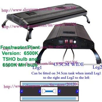 "ODYSSEA Aquarium/Fish tank light/lighting fixture/lamp 36"" Metal Halide System + T5 306W /Plant Version"