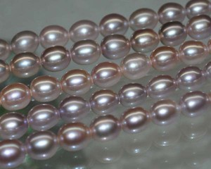 Natural RARE Purple 5strs AAA 7mm Very Luster Rice Freshwater Pearl 10856<br><br>Aliexpress