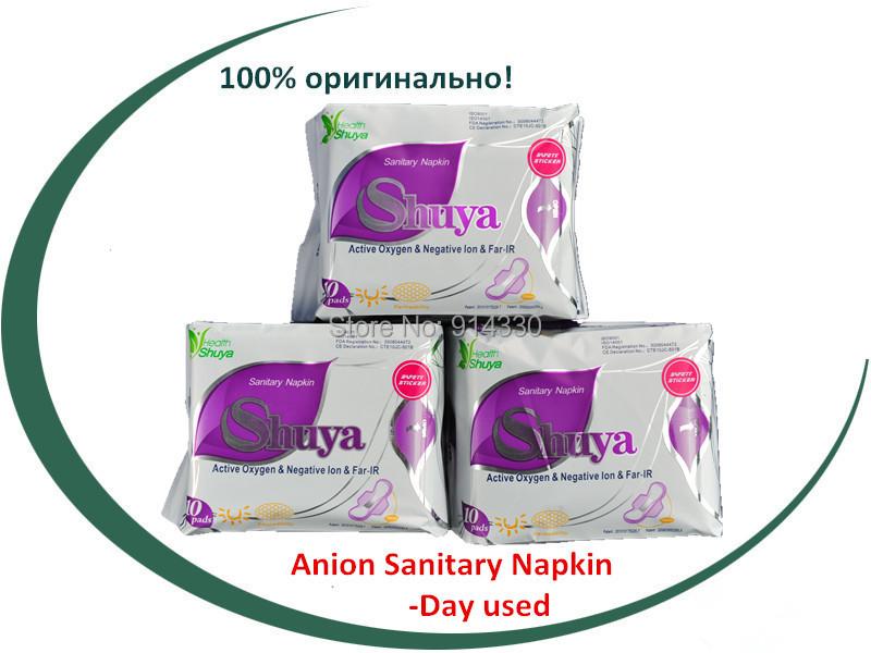 50 pieces =5 packs Shuya Brand Anion sanitary napkin daily used original manufacture(China (Mainland))