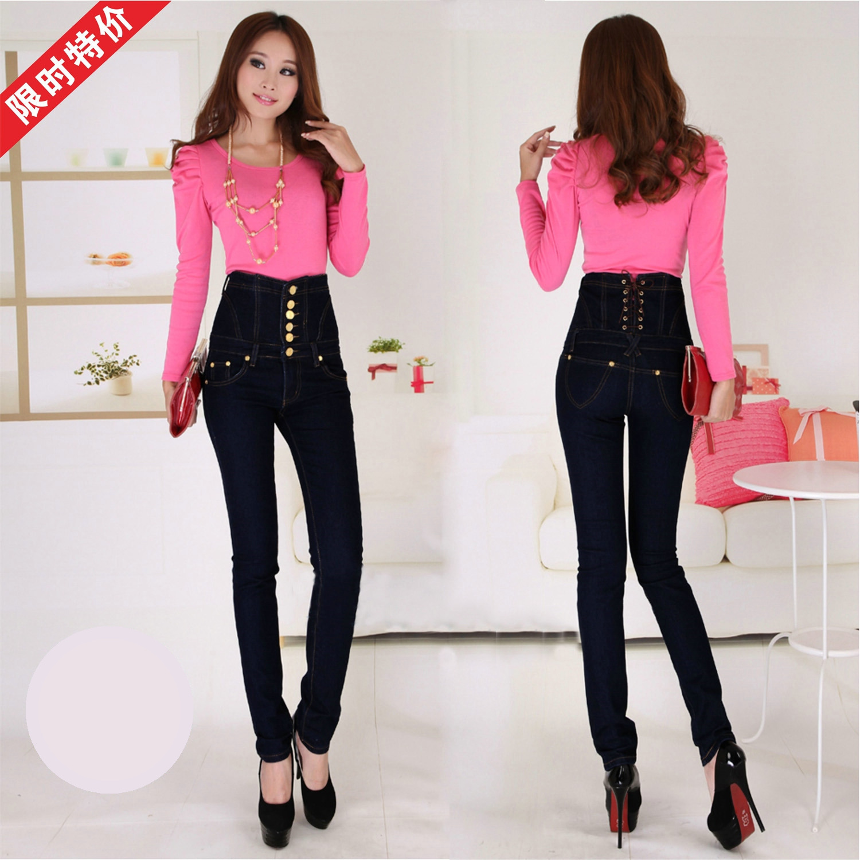 Plus Size Pants 2016 Spring High Waist Jeans Female Slim Black Pencil Pencil Pants Denim Trousers Warm Women Jeans