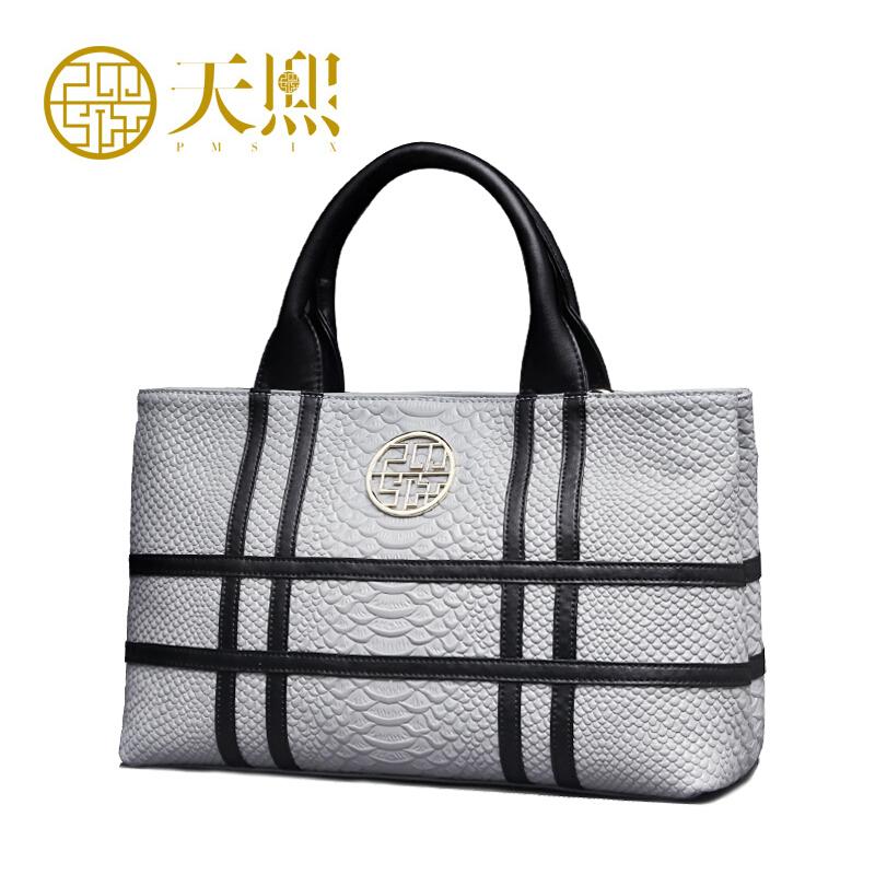 PMSIX Brand Cowhide Handbag High Quality Genuine Leather Bag Double Zipper Women Totes Fashion Casual Women Messenger Bags<br><br>Aliexpress