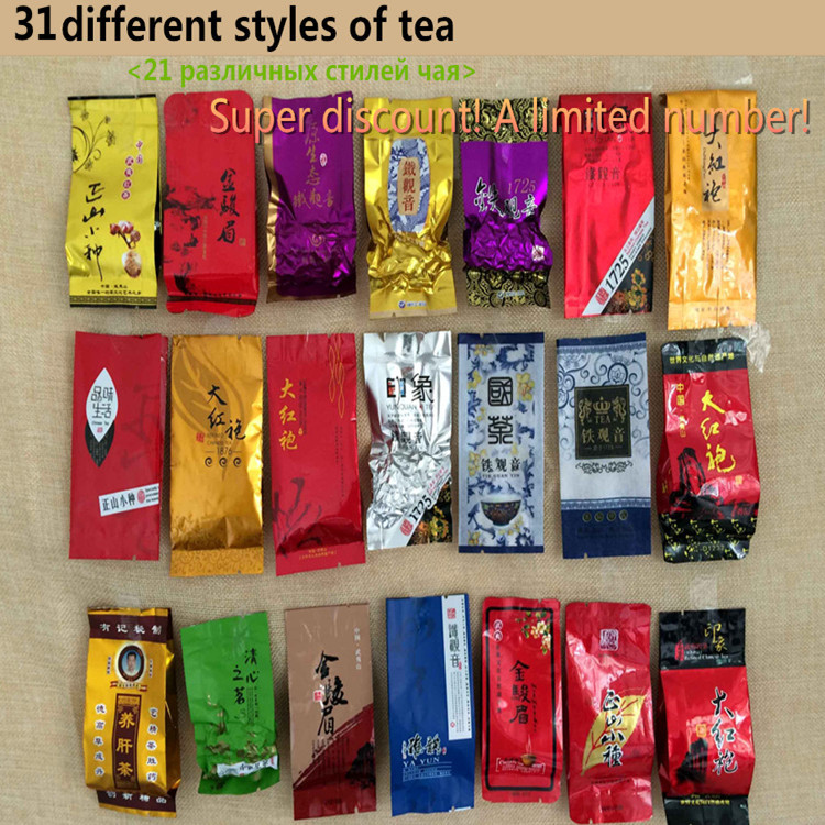 2015 New 31 Different Flavors Famous Tea Chinese Including Oolong Puer Milk Herbal Flower High Quality Gift 250g Free Shipping(China (Mainland))