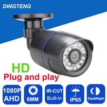 Buy CCTV Camera 1080P AHD IP65 Waterproof Outdoor Security Camera CMOS Bullet 6mm Fixed Lens Infrared Night Vision for $20.39 in AliExpress store