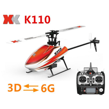 (With two batteries) XK K110 Blash 6CH Brushless 3D 6G System RC Helicopter RTF Toy Compatible with FUTABA S-FHSS
