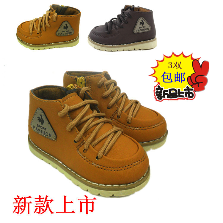 autumn winter and boys child baby leather boot