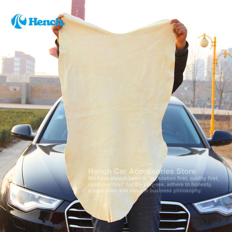 Best Car Wash Shammy