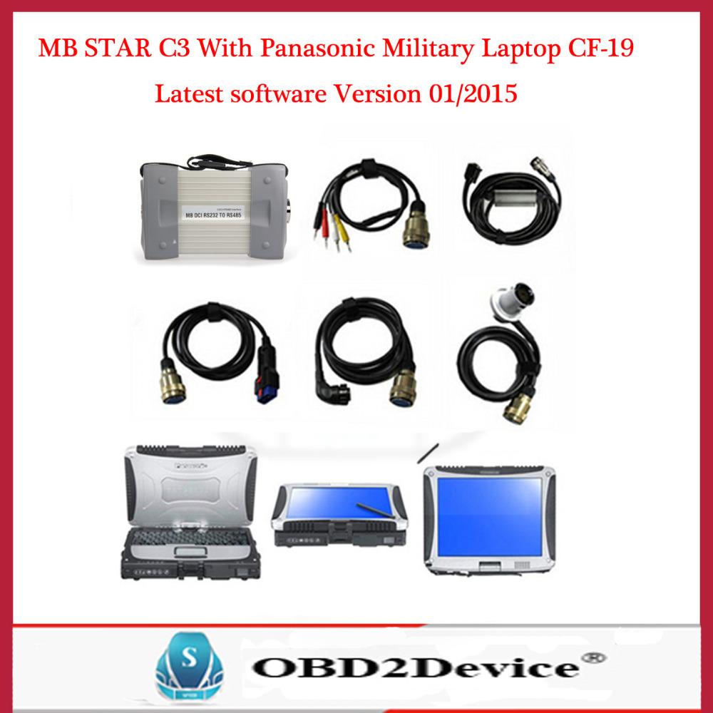 Mb Star C3 Multiplexer +Das Xentry Diagnostic Tool + Panasonic Military Cf-19 mb star Benz Diagnosis(China (Mainland))