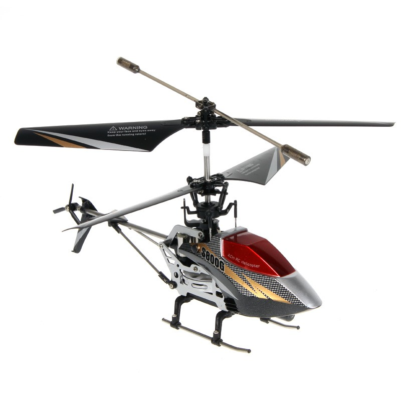 IMONIC Syma S800G 4CH 4Channel RC Remote Control Helicopter Infrared 3D RC With Gyro(China (Mainland))