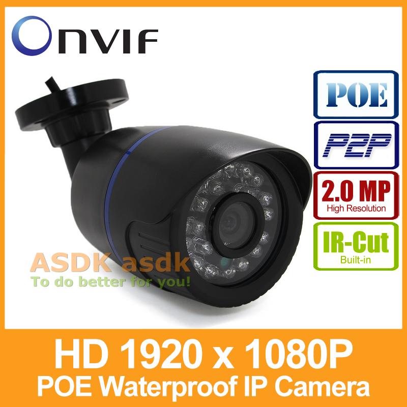POE 1920 x 1080P 2MP Waterproof Bullet IP Camera 24LED Outdoor CCTV Camera ONVIF Night Vision P2P IP Security Cam with IR-Cut(China (Mainland))