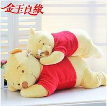 lovely sleeping bear plush bear toy doll cute bear toy birthday gift about 75cm