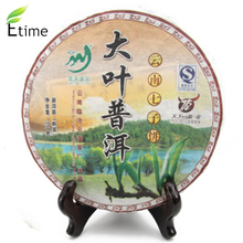 puer New Arrival High Quality Promotion Chinese Authentic puer tea Big Leaf Puer Ripe Healthy Popular Lose Weight tea ETB004