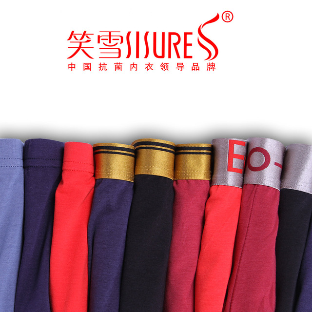 Eco-kama male panties male modal breathable plus size u panties male mid waist