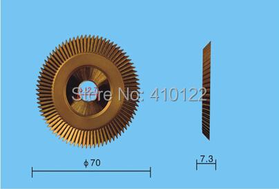 70mm x 7.3mm 12.7mm x80T Key Cutting Blade Horizontal Machine Cutter
