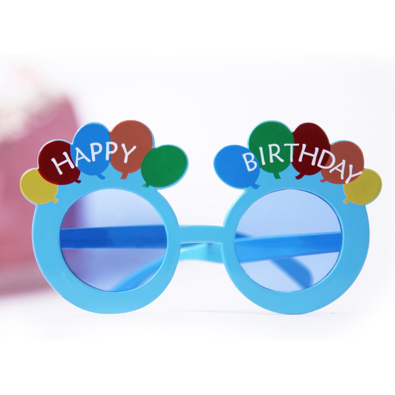 Реквизиты для дня рождения