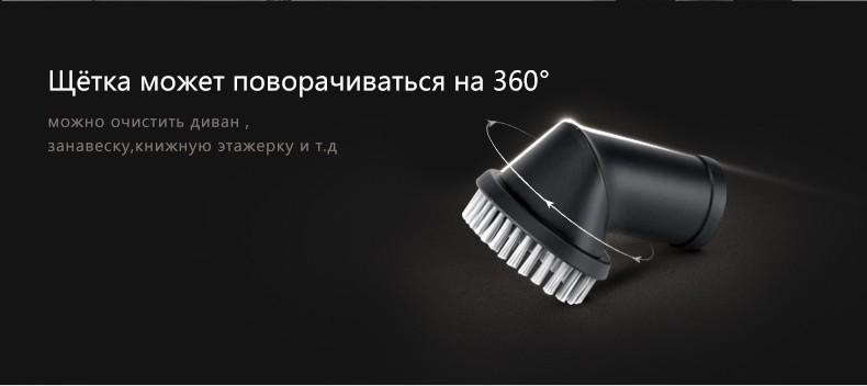 9002 vacuum cleaner 16