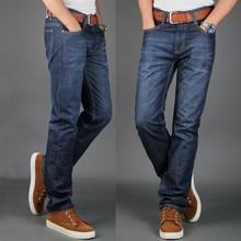 Denim trousers men's clothing male straight trousers casual denim trousers jeans male