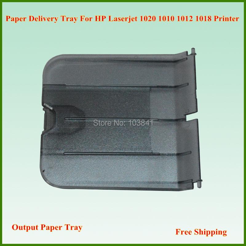 Hp 1015 лоток для бумаги