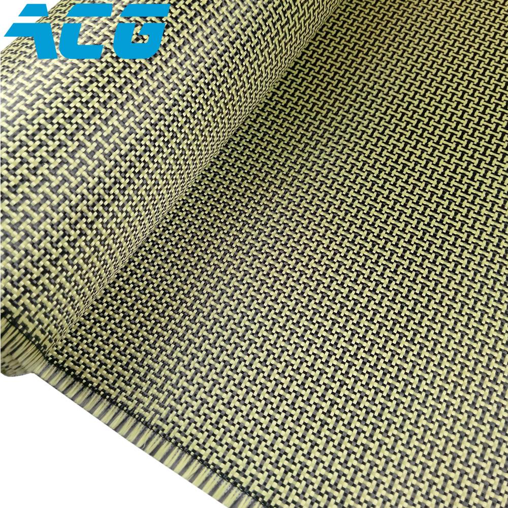 3k carbon fiber yellow kevlar hybrid fabric 200g i pattern for car parts diy carbon cloth high. Black Bedroom Furniture Sets. Home Design Ideas