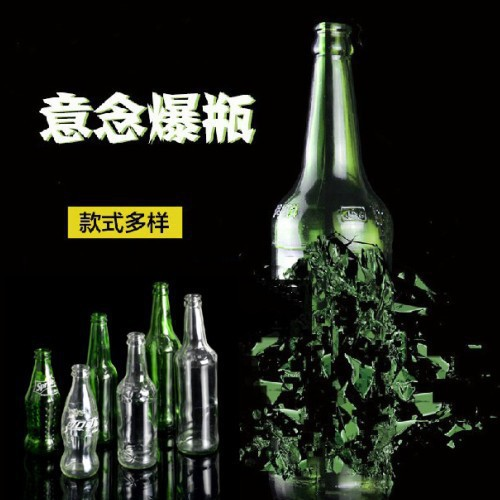 Self Explosion Bottle - Green Beer Bottle(Large Size,6 Pieces) 2014 Astonishing BOMB-Breaking Cup Mental energy blasting bottle(China (Mainland))