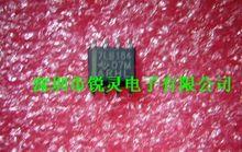 7 lb184 patch SOP-8 SN75LBC184DR 75 lbc184 absolutely new imports--RLDZ2 - Sunshine co.,LTD store