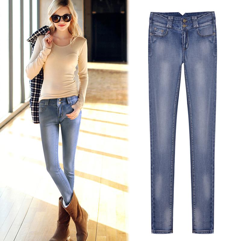 Womens Skinny Jeans High Waist High Waist Pants Women