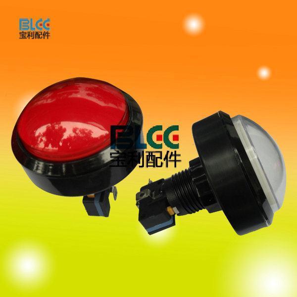 60 type convex Illuminated Button button game accessories video game machine button paternity Brazil(China (Mainland))