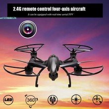 FPV JXD 509W 6-Axis Gyro 2.4G RC Quadcopter Drone HD Wifi Camera 0.3MP Auto Set High App-RC 66