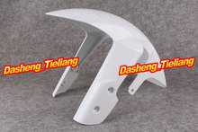 ABS Plastic Front Fender Fit Suzuki GSXR 1000 600 750 K5 K6 K7 K8 Injection Mould Motorcycle Fairing Cover Part - Guangzhou Yuanfeng Motor Parts Co., Ltd store