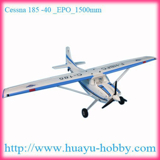 rc plane beginner with 32263169026 on Model Jet Engine further Fms Model Butterfly Indoor Toy Remote Control Plane Rtf Rc Fixed Wing Glider Mini Aircraft also SIG Skyray Kit p 21 likewise Openswift Flying Wing further Autocad Inventor Lt Suite Desktop Subscription.