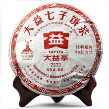 2015 Original 357G Chinese Yunnan Pu-erh tea 10 years Old Ripe Puer tea China Naturally Organic Matcha Health Care Puer Tea