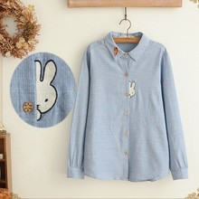 Shy bunny cute hiding rabbit applique Carrot embroidery long sleeve shirt blouse girl vintage (China (Mainland))