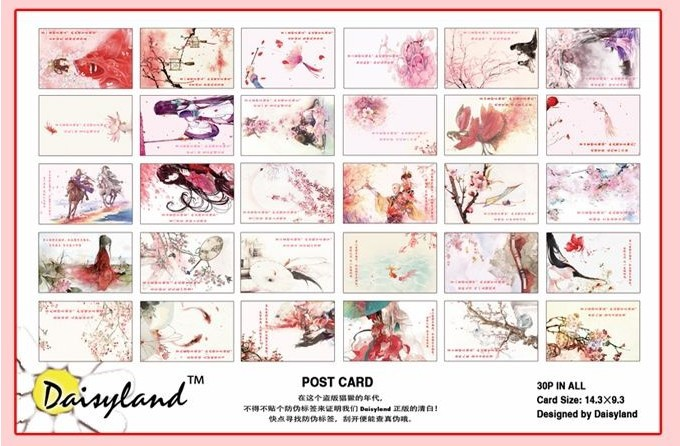 New I love your poems about Miss you box postcard /Album Gift 30Pcs /set/Greeting card/ Free Shipping(China (Mainland))