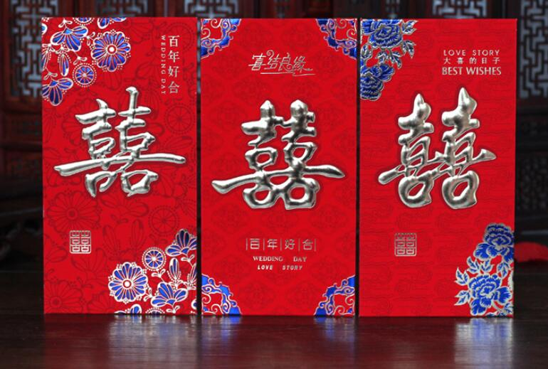 freeshipping 30pcs/lot CHINA TRADITIONAL Wedding Favor Chinese Red Packet Red Envelope(China (Mainland))