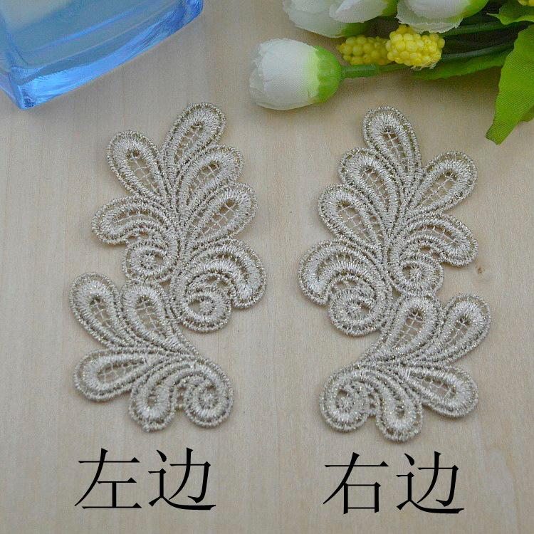 20pcs Manufacturers Selling Water Soluble Lace Lace Silk Lace Clothing Accessories C085(China (Mainland))