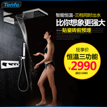 Ding Fei full copper thermostatic shower Raindance waterfall shower Wall shower set Tri-8002A(China (Mainland))